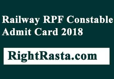 Railway RPF Constable Admit Card 2018