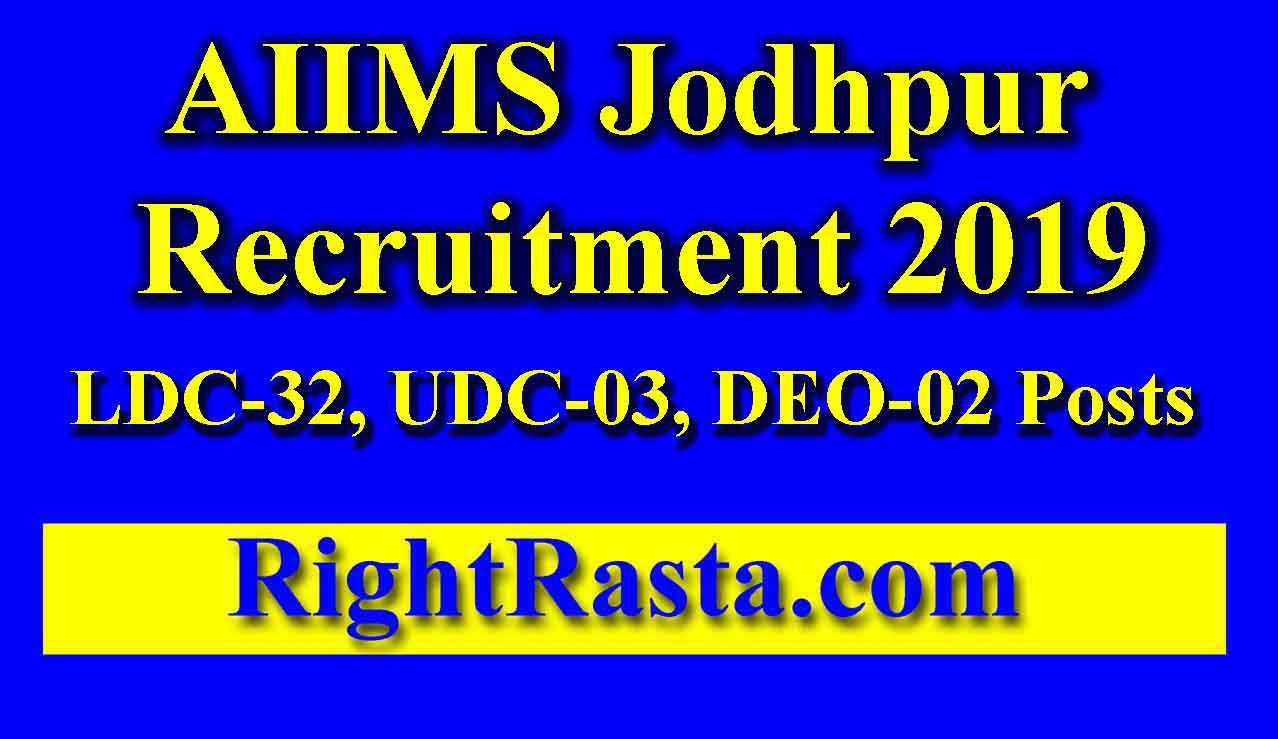 AIIMS Jodhpur LDC Recruitment 2019