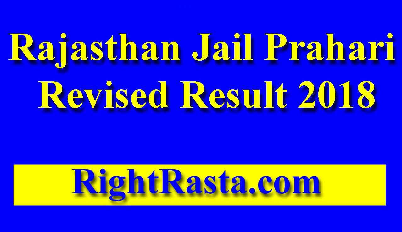 Rajasthan Jail Prahari Revised Result 2018