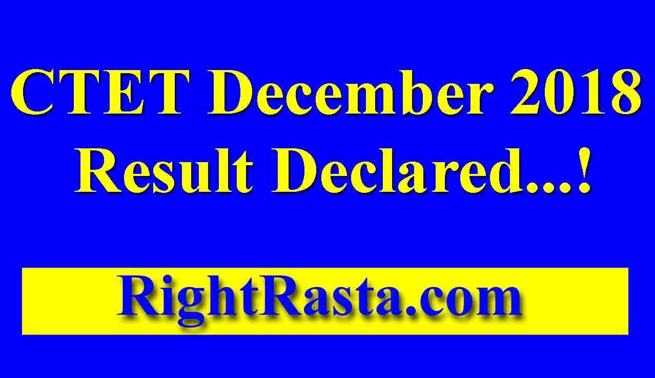 Ctet December 2018 Result Ctet December Exam 2018 Result