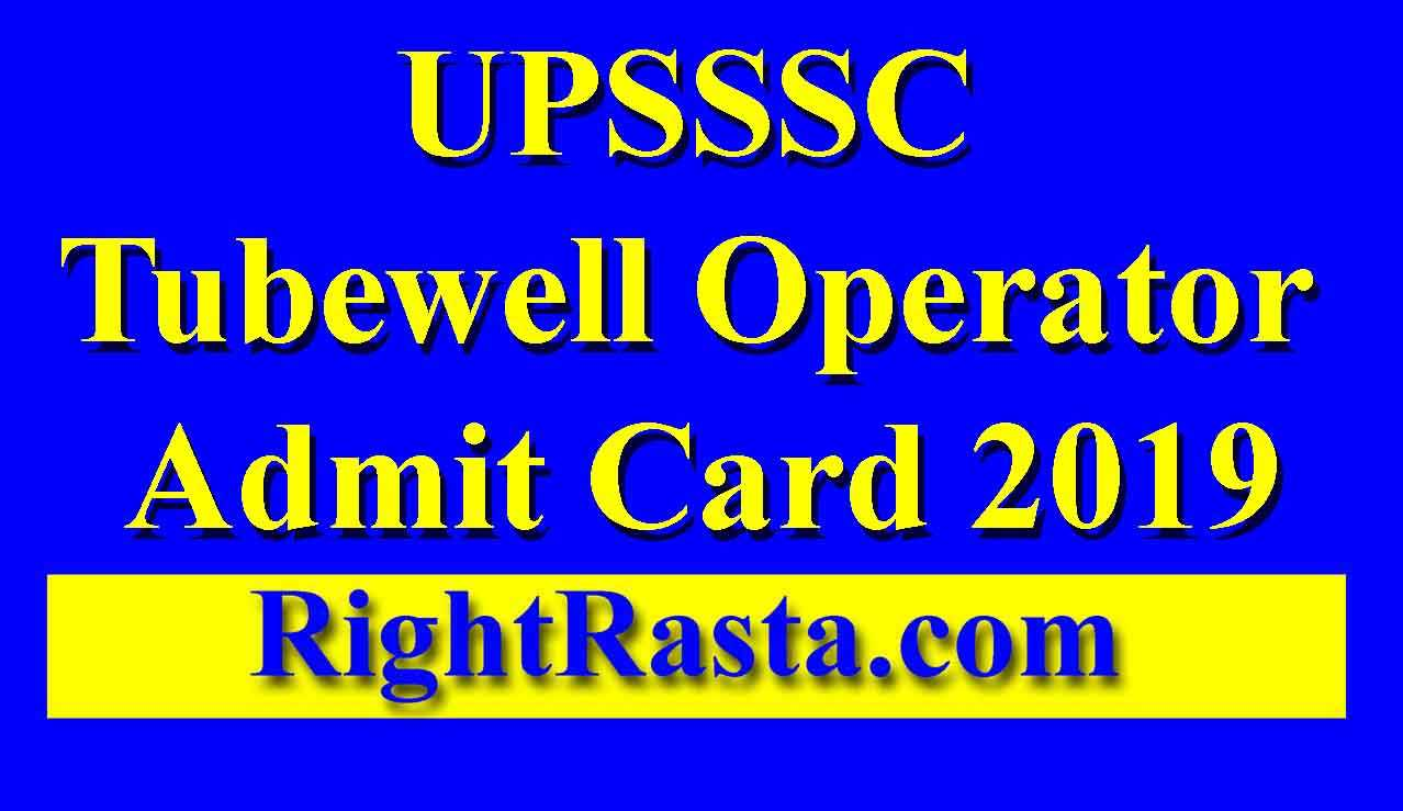 UPSSSC Tubewell Operator Admit Card 2019