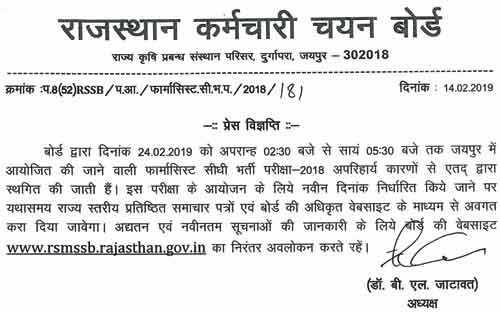 postpone notice