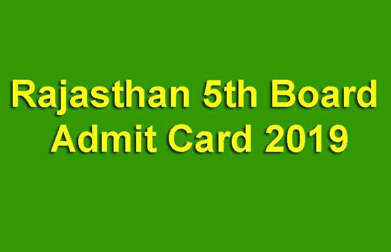 5th Board Admit Card 2019