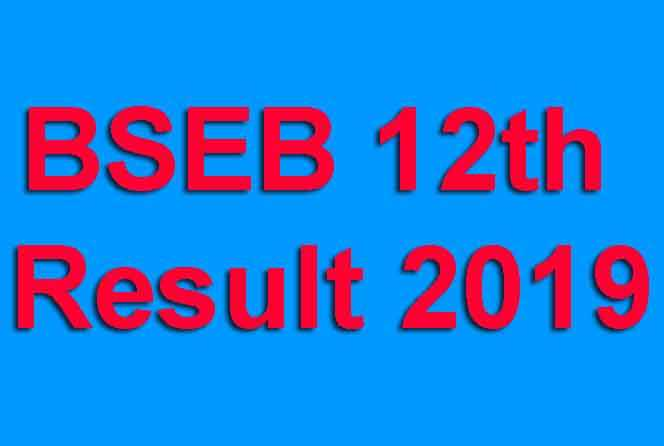 BSEB 12th Result 2019