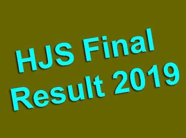 HJS Final Result 2019
