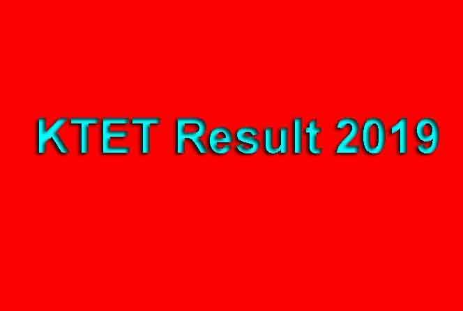 KTET Result 2019 ktet kerala gov in result 2019 KSET Feb Jan