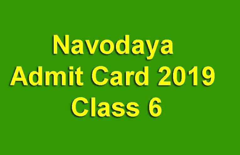Navodaya Admit Card 2019 Class 6