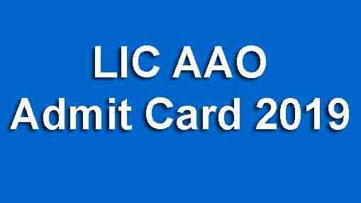 AAO Admit Card