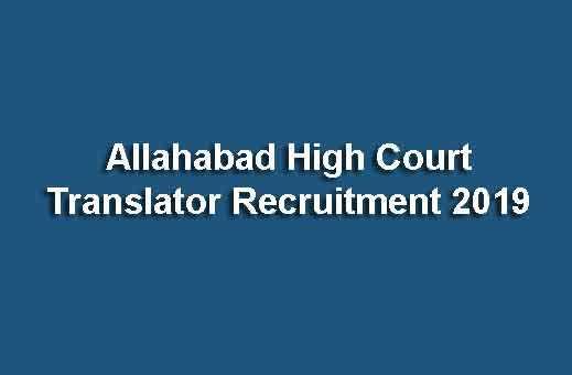 AHC Judgment Translator Recruitment 2019