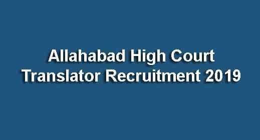 AHC Judgment Translator Recruitment