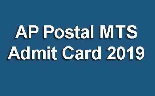 AP Postal MTS Admit Card 2019