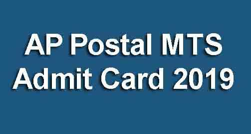 AP Postal MTS Admit Card