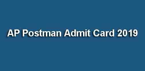 AP Postman Admit Card