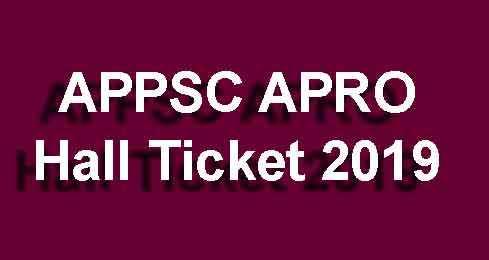 APRO Main Hall Ticket
