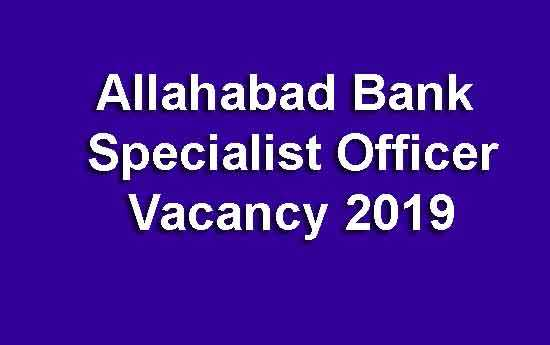 Allahabad Bank Specialist Officer
