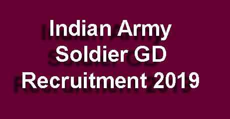Army GD Soldier Recruitment