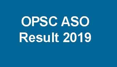 Assistant Section Officer Result