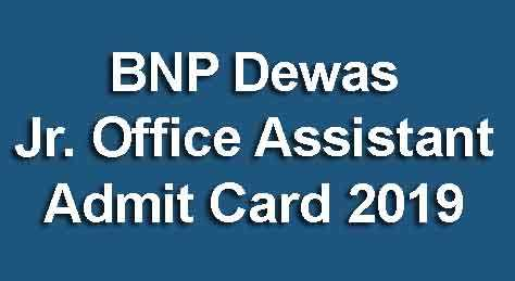 BNP Dewas Admit Card