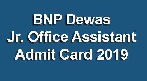 BNP Dewas Office Assistant Admit Card
