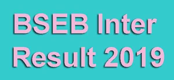 BSEB Inter Result 2019