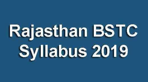 BSTC Syllabus 2019