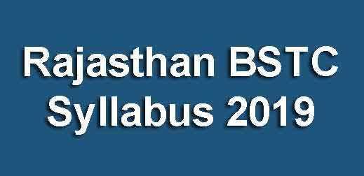 BSTC Syllabus