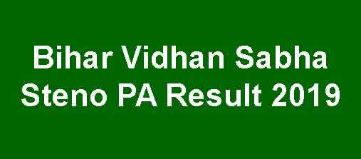 Bihar Vidhan Sabha Personal Assistant Result