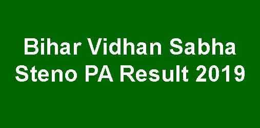 Bihar Vidhan Sabha Stenographer Result