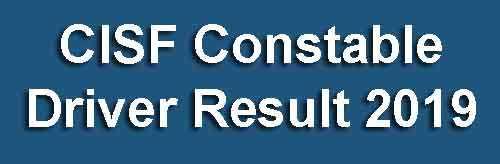 CISF Driver Result
