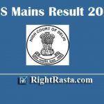 DJS Mains Result 2019 | Download Delhi Judicial Service Mains Exam Results