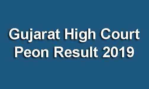 Gujarat High Court Peon Result 2019