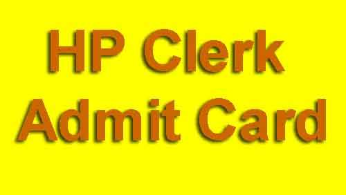HP HC Clerk Admit Card