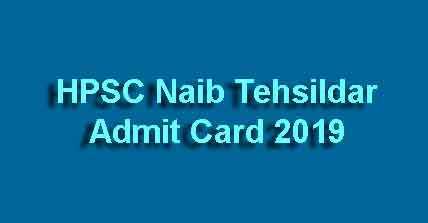 Haryana Naib Tehsildar Admit Card