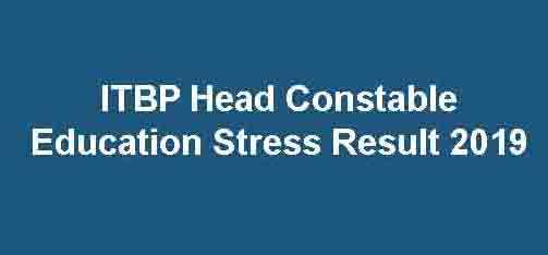 ITBP Head Constable Education Stress