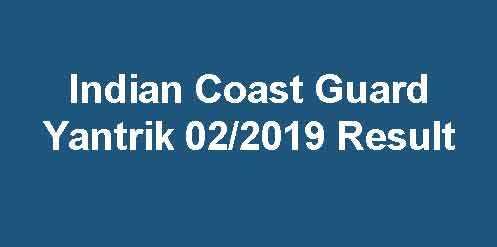Indian Coast Guard Yantrik Result