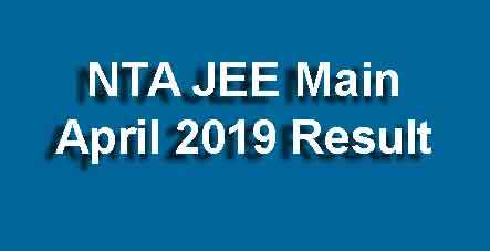 JEE Main Result Direct Link