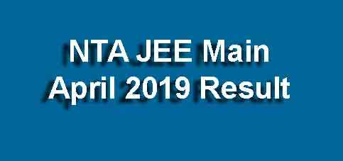 JEE Mains Result April 2019