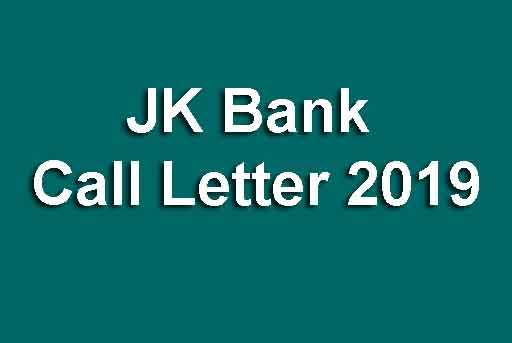 JK Bank Admit Card