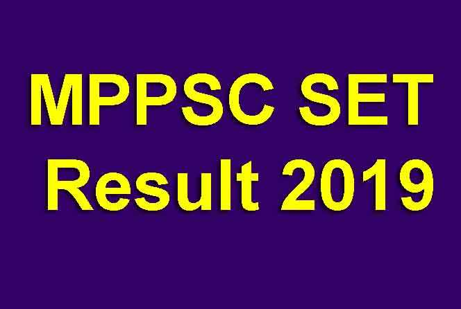 MPPSC SET Result 2019