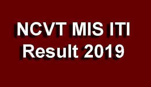 NCVT MIS ITI Result 2019 [Semester 1st, 2nd, 3rd, 4th] Exams