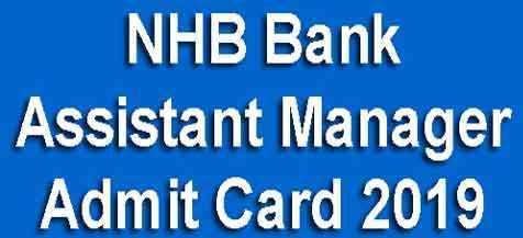 NHB Bank Admit Card