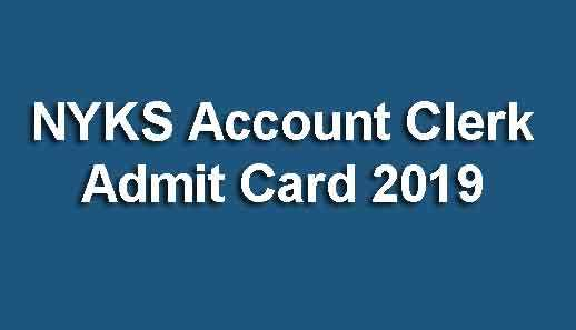 NYKS Account Clerk Admit Card 2019