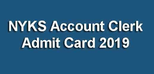 NYKS Account Clerk Admit Card