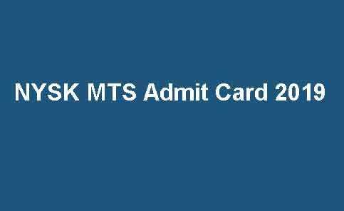 NYKS MTS Admit Card 2019