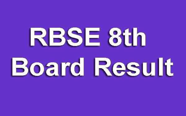 RBSE 8th Board Result