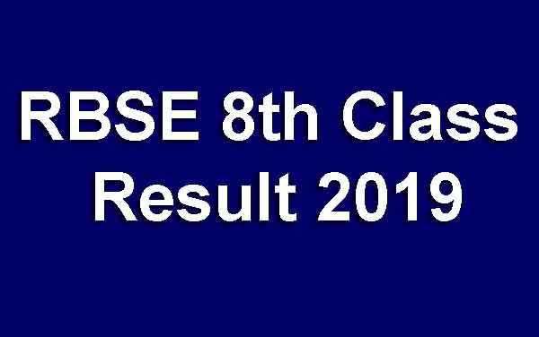 RBSE 8th Class Result 2019