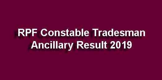 RPF Tradesman Result
