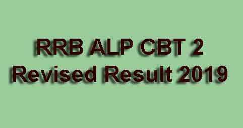 RRB ALP Revised Result