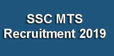 SSC MTS 2019