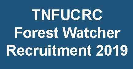 TNFUSRC Forest Watcher